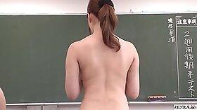 My arse empties Tube Public School teacher
