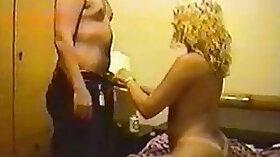 Ambrette Williams- EG Courtship